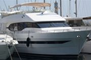 Kha Shing 20M Breeze 204  Power Boat For Sale